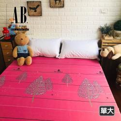 [AndyBedding]三摺式大青竹蓆床墊(歡樂頌-紅)-單人加大3.5尺