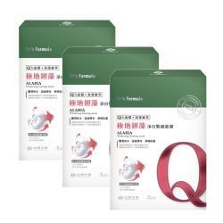 台塑生醫Dr's Formula極地翅藻淨白緊緻面膜(5片裝)*3盒入