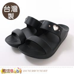 魔法Baby 女鞋 台灣製輕量時尚新潮拖鞋~sk0793