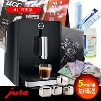 瑞士Jura A1 全自動咖啡機_經典黑 ~ 五大超值好禮加碼送