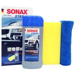 SONAX 塑橡膠鍍膜組(盒) (保險桿 飾條 輪胎)