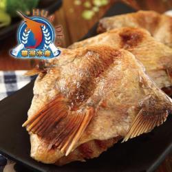 [東港華得]特級鯛魚下巴(1000g/包)(共2包)