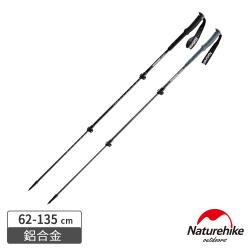 Naturehike ST03長手把7075鋁合金三節外鎖登山杖 附杖尖保護套