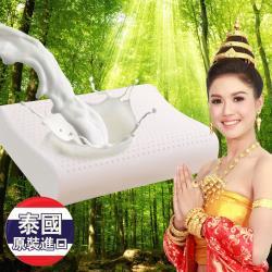 LooCa 泰國進口乳膠枕2入(二款任選)
