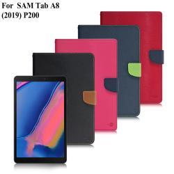 【台灣製造】MyStyle for 三星 Samsung Galaxy Tab A P200 8吋 2019 甜蜜雙搭皮套