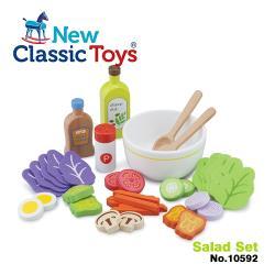 【荷蘭New Classic Toys】蔬食沙拉組合 - 10592
