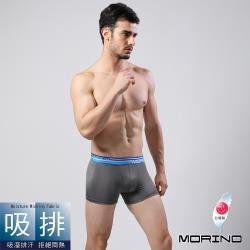 MORINO摩力諾-男內褲 經典素色吸排四角褲/平口褲(灰色)