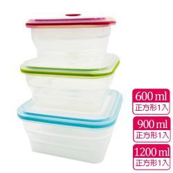 E-life-方形便攜矽膠折疊保鮮碗-600ml+900ML+1200ml