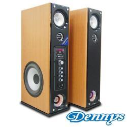 Dennys USB/SD藍牙多媒體落地型喇叭黃木色(CS-699)