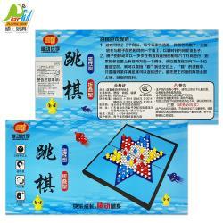 Playful Toys 頑玩具 中號磁石跳棋 1804 (跳棋 磁鐵跳棋 棋類遊戲 頑玩具)