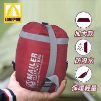 澳洲LONEPINE  加大型四季輕量超迷你睡袋(兩色任選)