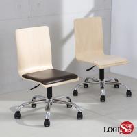 LOGIS邏爵 台製曲木PU皮革墊事務椅 洽談椅 辦公椅 電腦椅 人體工學 簡約 兒童椅 休閒椅040B