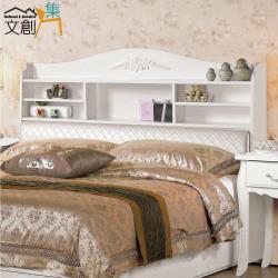 文創集 琳達 法式白5尺皮革雙人床頭箱(不含床底)