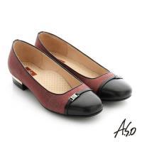A.S.O 舒適通勤 全真皮水鑽飾釦奈米低跟鞋- 酒紅