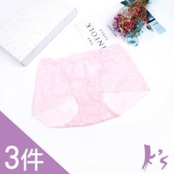 Ks凱恩絲 有氧蠶絲 粉嫩透花蕾絲包臀內褲-3件組