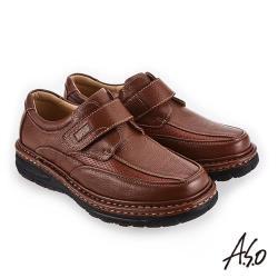 A.S.O 手縫氣墊 高彈力抗壓縮休閒鞋-茶