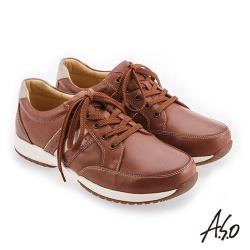 A.S.O 3D超動能 雙皮革配色休閒鞋-咖啡