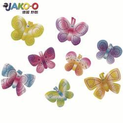 【JAKO-O德國野酷】穿刺手作組–蝴蝶(16入)