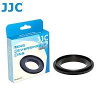 JJC鋁合金屬口徑55mm鏡頭倒接環RR-NEX 55mm(轉成Sony索尼E接環即E-Mount)窮人微距鏡頭MACRO鏡頭MICRO鏡
