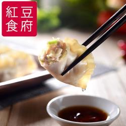 [紅豆食府SH]韭黃高麗菜豬肉水餃(25粒/盒,共兩盒)
