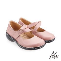 A.S.O 手縫氣墊系列 人體工學休閒鞋-粉紅