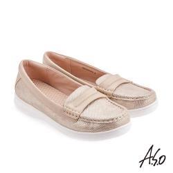 A.S.O 3D超動能 輕盈彈力機能休閒鞋-卡其