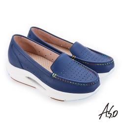 A.S.O 超能力氣墊系列 機能休閒鞋-深藍