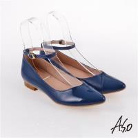 A.S.O 百變女伶 時尚亮面奈米低跟鞋- 藍