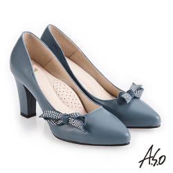 A.S.O 百變女伶 健步通勤蝴蝶裝飾高跟鞋-淺藍