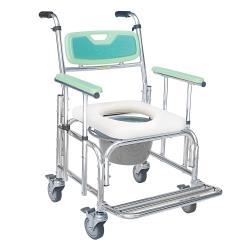 M4306 鋁合金4寸鐵輪便椅/洗澡椅 扶手可調高低(浴室/房間用)【贈洗頭帽】