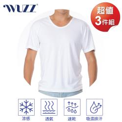 ★超值3件★WUZZ 冰絲纖維短袖衫超值3件組