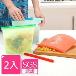 【日本KOMEKI】可微波食品級白金矽膠食物袋/保鮮密封袋1000ml- 兩入組(顏色隨機)