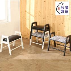 BuyJM  A字鐵腳皮面小椅凳 穿鞋椅(可堆疊收納)