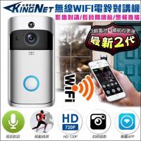 KINGNET 門禁防盜系統 無線門口對講機 WIFI手機遠端 門口機 電鈴 無線門鈴 HD 720P 紅外線夜視 PIR 人體偵測警報 免施工好安裝