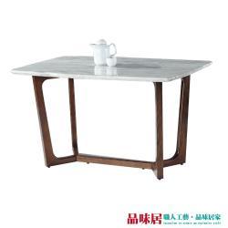 品味居 古爵利 時尚4.7尺雲紋石面餐桌(不含餐椅)