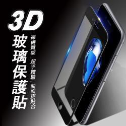 IPHONE XS 3D面版 9H防爆鋼化玻璃保護貼 (黑色)