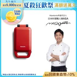 日本Vitantonio 厚燒熱壓三明治機(番茄紅) VHS-10B-TM