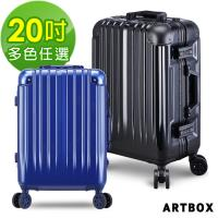 ARTBOX 威尼斯漫遊 20吋PC鏡面鋁框行李箱 (多色任選)