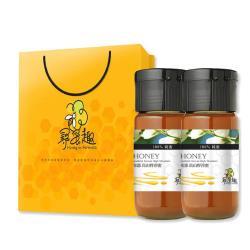 【尋蜜趣】南部經典蜂蜜-高山野淬蜜X龍眼花蜜 700gx2入禮盒組