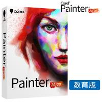 【Corel】Painter 2020 教育版盒裝(Windows/Mac)