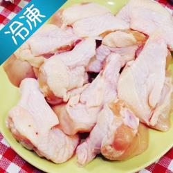 鮮凍溫體土雞-翅腿(小雞腿)600g±10%