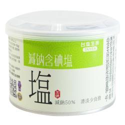 台鹽-健康減鈉含碘鹽300g