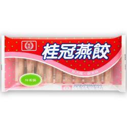 桂冠燕餃(10粒)92g±10%