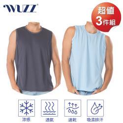 ★超值3件★WUZZ 冰鎮排汗運動無袖衫超值3件組