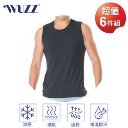 ★超值6件★WUZZ 冰絲纖維休閒無袖衫超值6件組(丈青)