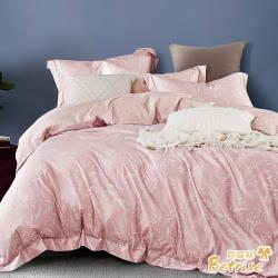 Betrise淡顏   雙人-3M專利天絲吸濕排汗三件式床包枕套組