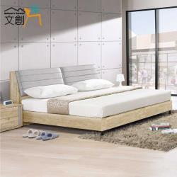 文創集 高利 時尚6尺皮革雙人加大床台組合(不含床墊&床頭櫃)