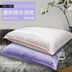 JOSEPHINE約瑟芬 MIT台灣製 菱形格水洗獨立筒枕頭/透氣枕頭(粉/紫色)8459