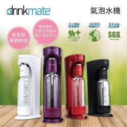 【限時結帳驚喜價】DRINKMATE 美國 氣泡水機1L+0.5L水瓶+CO2瓶 Rhino410 犀牛機