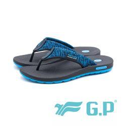 G.P 超輕夾腳運動拖鞋 休閒涉水 男鞋 - 藍 (另有黑、綠)